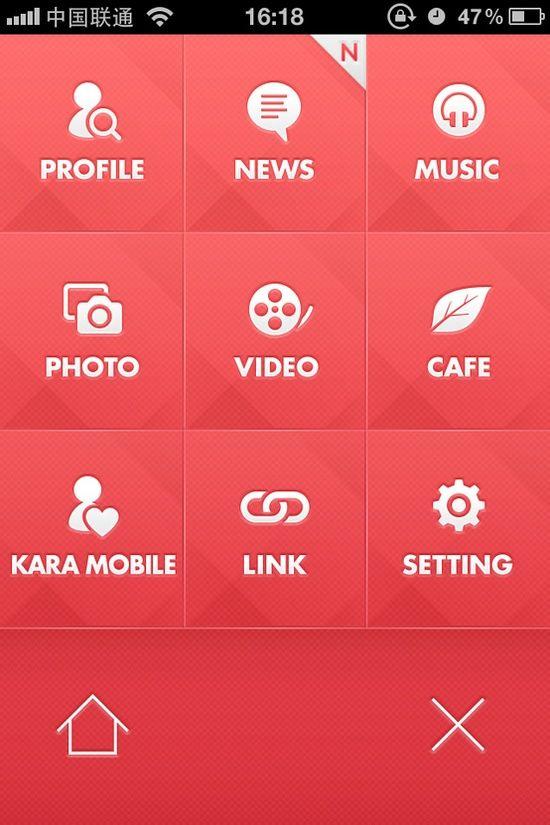 빨간 버튼 | 최고 디자인 영감