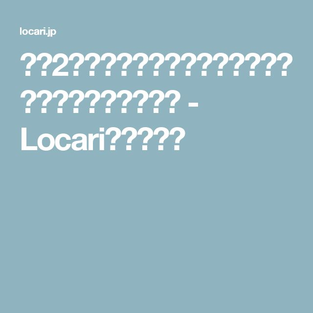 材料2つ!新食感「はちみつ豆腐アイス」で美肌・ボディ♡ - Locari(ロカリ)