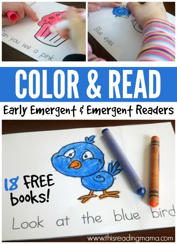 Color and Read: Early Emergent and Emergent Readers for 9 different colors ~ includes beginning sight word practice, too! | This Reading Mama