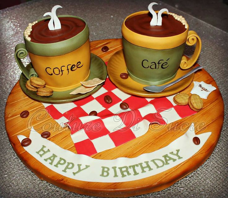 17 Best Images About 3D Cakes On Pinterest