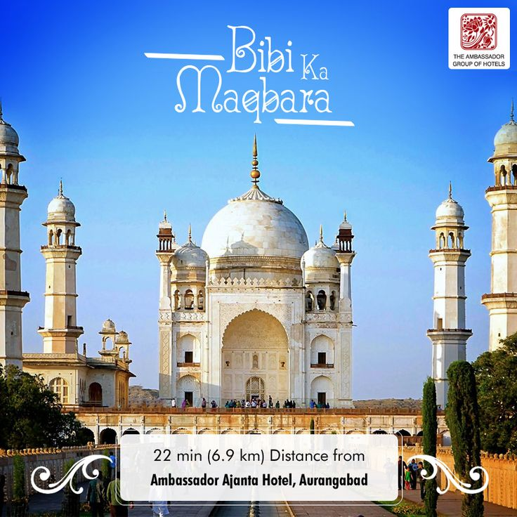 The Bibi Ka Maqbara is a tomb located in Aurangabad,  Maharashtra, India. It is believed to have been built between 1660 and 1661 C.E. Bibi Ka Maqbara has featured in a number of documentaries and films. Moreover, it just 6.9 km away from The Ambassador Ajanta, Aurangabad.  #BibikaMaqbara #Aurangabad #Maharashtra #India #Documentaries #Flims #AmbassadorHotels #Ajanta