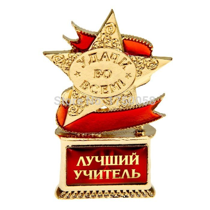 [Teacher] Wholesale.metal gold star trophy,cheerleaders reward for best teacher Prizes toys, league cup trophy size 4x2x6.1cm.