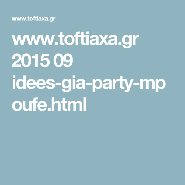 www.toftiaxa.gr 2015 09 idees-gia-party-mpoufe.html