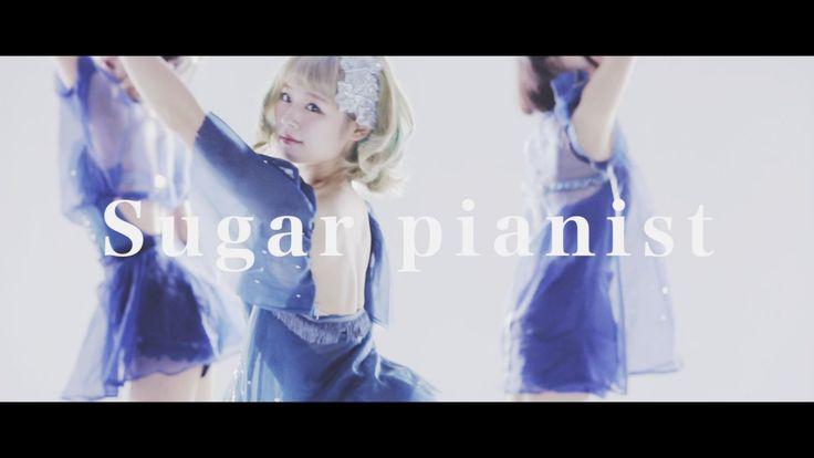 カラーポワント【Sugar pianist】未来型バレエエンターテイメント