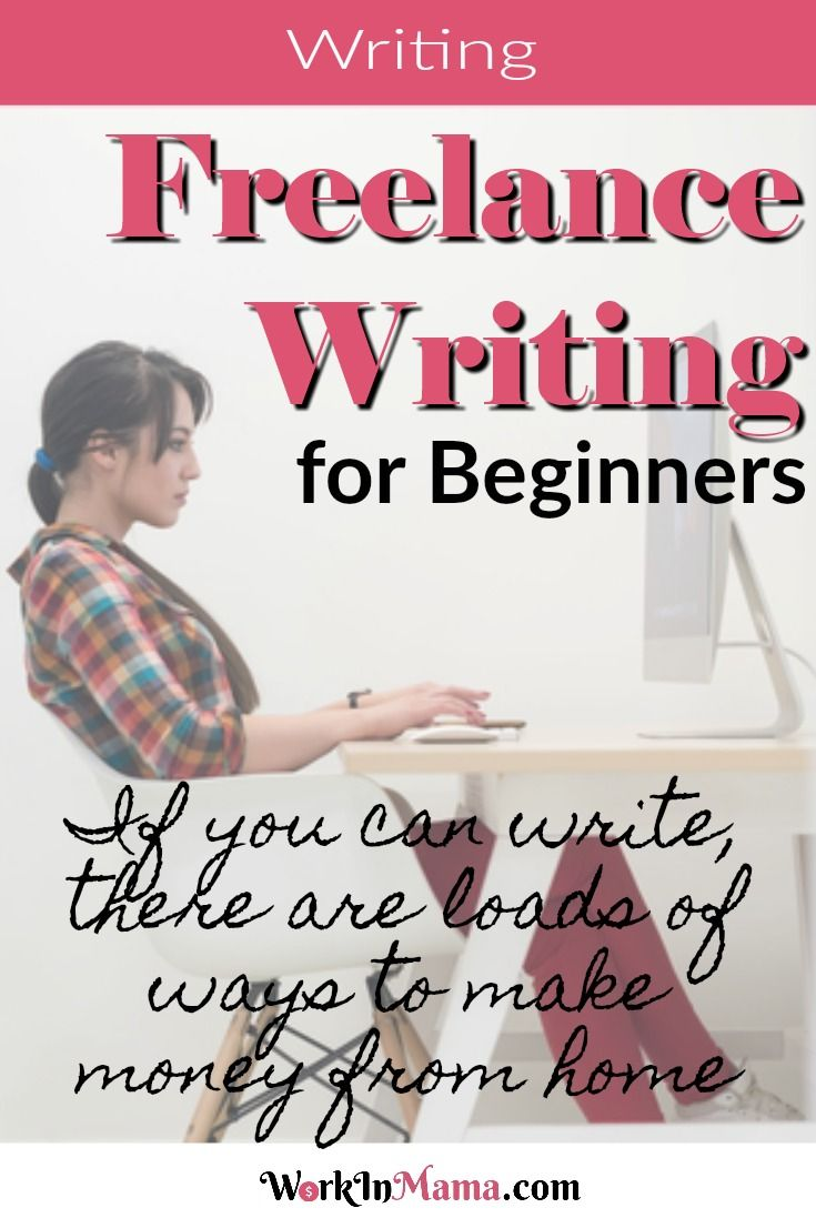 Freelance Writing for Beginners - The one thing I've come to know through my online writing career is that there is always work to be had. If you want to work from home and enjoy writing, this may be the route to a fully fledged home based business. Check out my post and learn how start writing--and earning--even if you are just getting started.