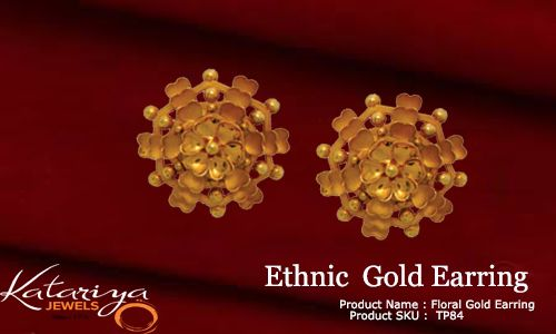 Floral Gold Ear Ring in 22Kt Buy Now : http://buff.ly/1O2AIqe COD Option Available With Free Shipping In India