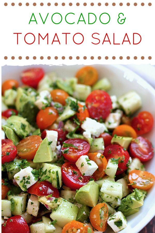 You won't have to spend hours in the kitchen preparing for a delicious meal. With Avocado and Tomato Salad, you only need 10 minutes and you can enjoy a healthy, satisfying meal that you can even share with your family. Add this to your menu!