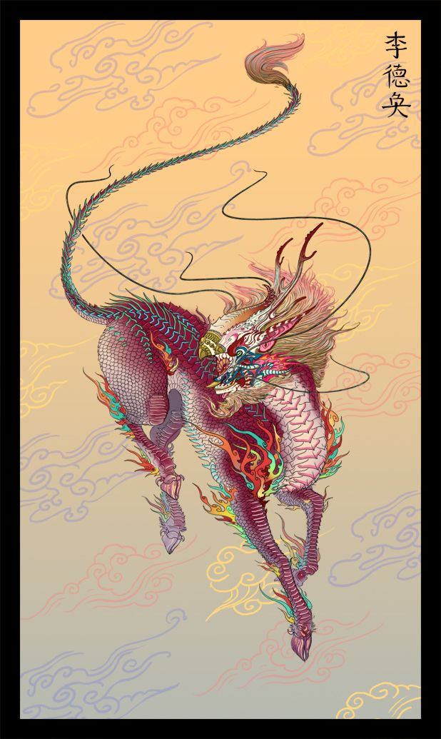 Qilin or Kirin, the Eastern Unicorn- The Good Omen by Gorrem.deviantart.com