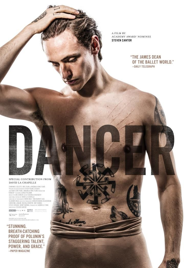 Upcoming Sergei Polunin film