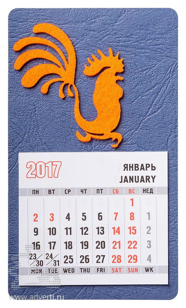 Магнит-календарь «Огненный петух» - магниты с логотипом от «Адверти»