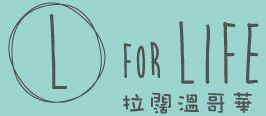 L For Life-Louisa Chan