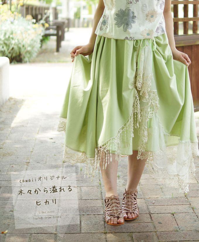 Lovely mint mori style skirt