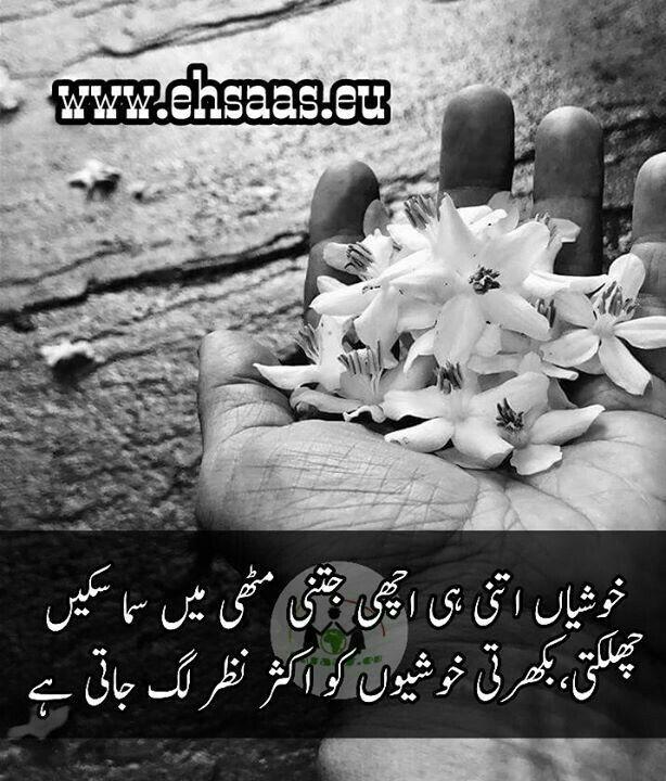 Pin by Faryal zahra on Deep words | Deep words, Love u mom