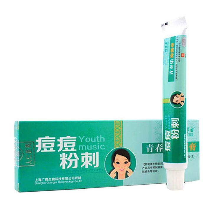 Hot vender cara blanqueamiento acné hidratante ungüento antibacteriano tratamiento del acné crema para el acné cicatrizal eliminación