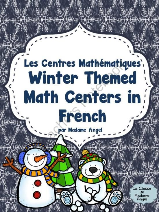 Winter Themed Math Centers in French from LaClassedeMadameAngel on TeachersNotebook.com -  (54 pages)  - C'est l'hiver!  Here is a collection of 7 math centers in French!  Perfect for your primary French Immersion student!