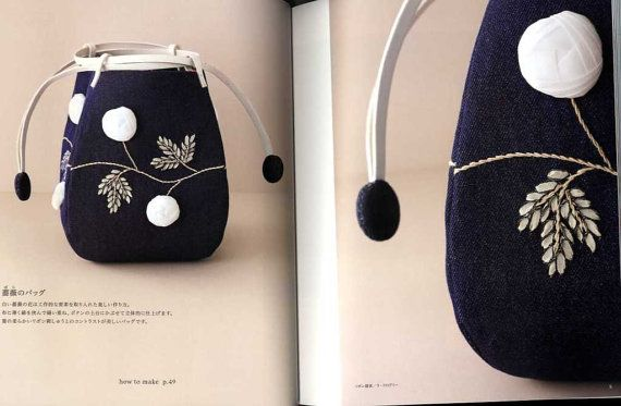 Naoko Shimoda's Embroidery Book Japanese Craft Book by pomadour24