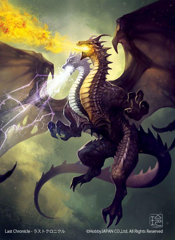 2 headed dragon - 4 3