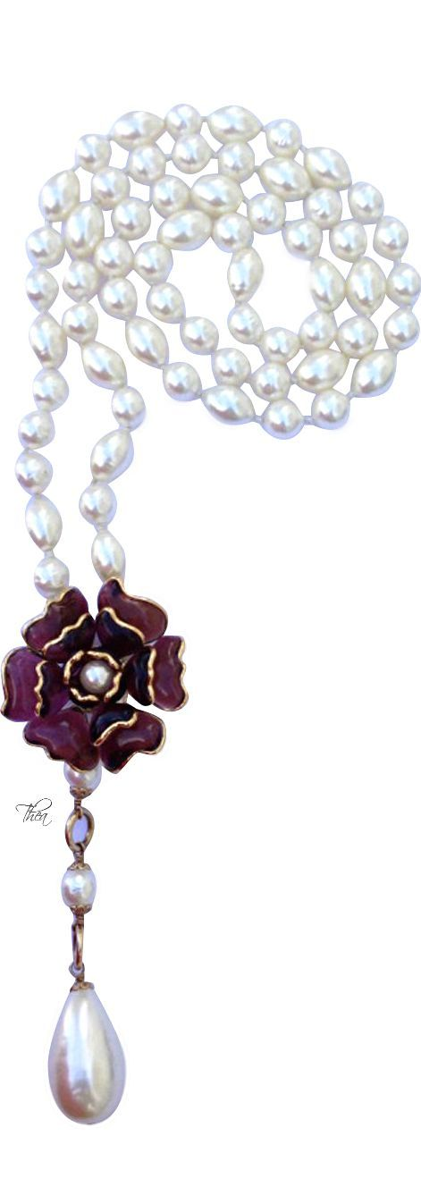 Chanel Lavalier Necklace: