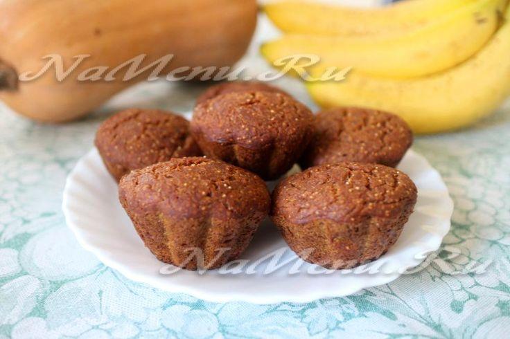 Как приготовить постные кексы из тыквы с бананом и маком расскажет этот простой рецепт с фото. Приготовить вкусную домашнюю выпечку без яиц, молока и масла достаточно просто даже для хозяек без опыта