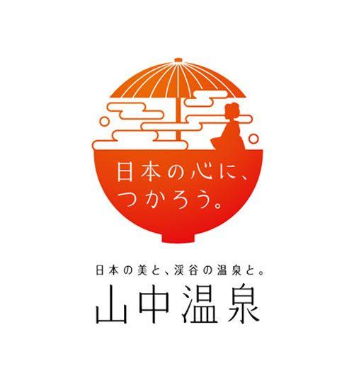 03_ロゴマーク・ネーミング|WORKS|ワ ザ ナ カ