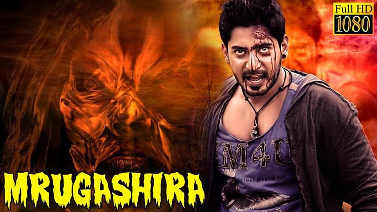 Bardaasht movie in torrent download