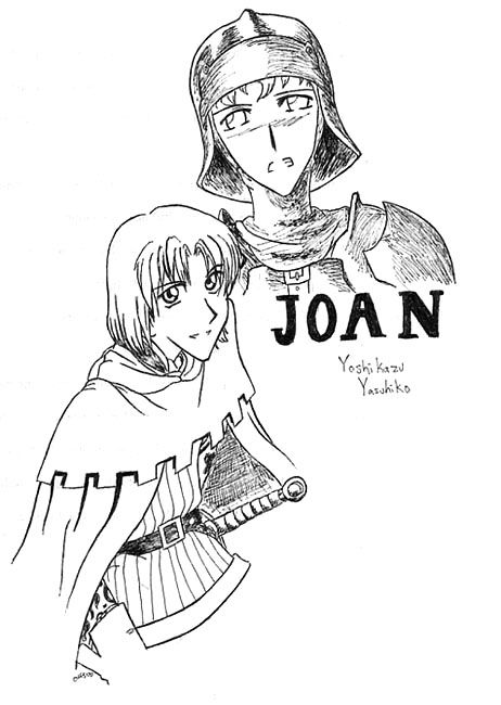 Joan of Arc and Emil by famira.deviantart.com on @DeviantArt