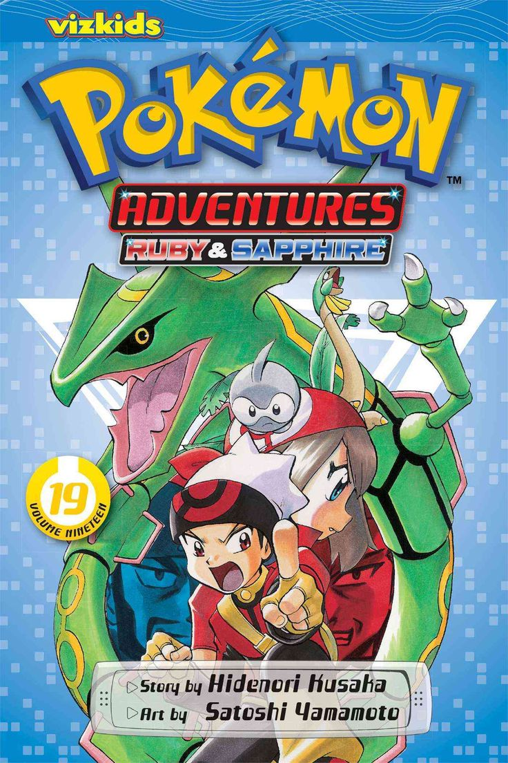 Adventures inspired by the best-selling Pokemon video games! All your favorite…
