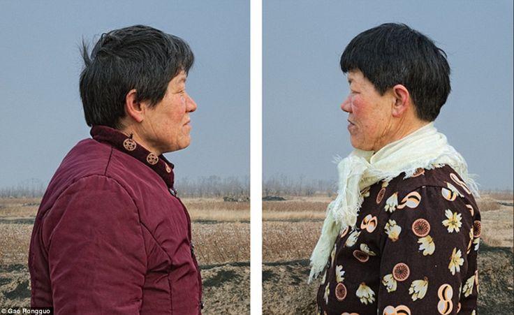 Gao Rong Guo / Twins