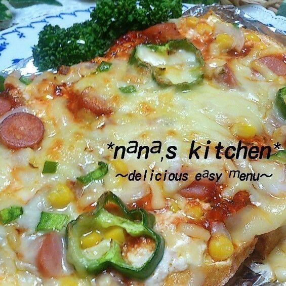 今日のランチは まるまる厚揚げのグラタン風ピザにしました♪  くりぬいた厚揚げはクリーム状にし 厚揚げに つめたら 後は ピザを作る用量でトッピングし トースターで焼いただけ☆  中はクリーム状のおいしいお豆腐が ふわふわトロ~り♪ ピザ風味ととてもマッチング~☆-( ^-゚)v  厚揚げで食べごたえも充分にあり 厚揚げ一枚で 娘っちと二人で お腹も満足でした☆     ~材料~  厚揚げ 一枚 ●牛乳 大さじ2~3 ●マヨネーズ コサジ1 小麦粉 コサジ半 顆粒コンソメ 少々 塩胡椒  少々 シュレッドチーズ 適量 ホールコーン 適量 玉ねぎ ピーマン ウインナー 適量 ピザソース 適量 (*ケチャップ 大さじ2 *オリーブオイル コサジ1 *ニンニクすりおろし 少々 *ドライオレガノ バジル 適量 を混ぜた自家製ピザソースでした!;)