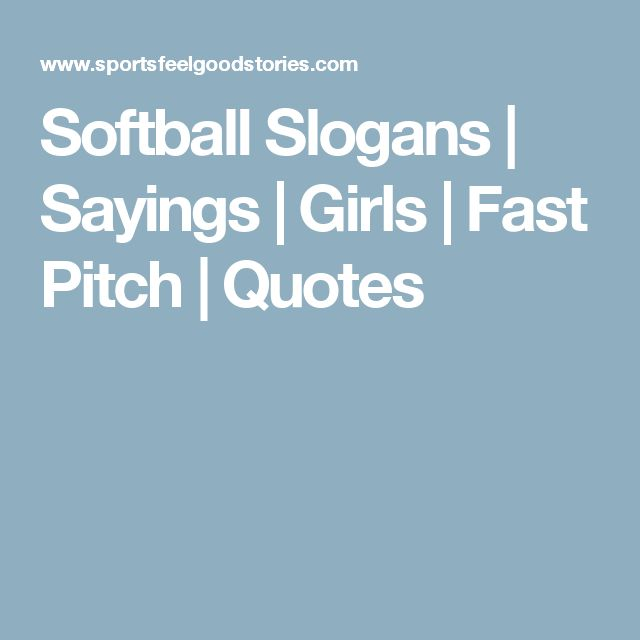 Softball Slogans | Sayings | Girls | Fast Pitch | Quotes
