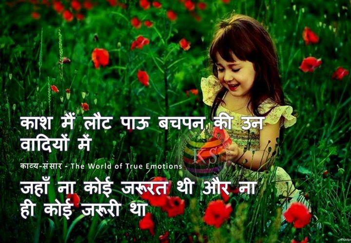 #hindi #quotes   #hindiquotes