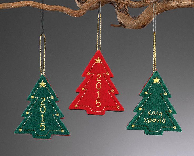 www.mpomponieres.gr Χριστουγεννιάτικα κρεμαστά στολίδια για το δέντρο σας σε σχήμα δέντρου φτιαγμένο από τσόχα και κεντημένο το 2015 ή η ευχή Καλή Χρονιά . Η διάσταση του διακοσμητικού είναι 14 Χ 7,5 cm . Όλα τα χριστουγεννιάτικα προϊόντα μας είναι χειροποίητα ελληνικής κατασκευής. http://www.mpomponieres.gr/xristougienatika/xristougeniatika-kremasta-dentrakia-me-kentima.html #burlap #christmas #ornament #felt #χριστουγεννιατικα #στολιδια #stolidia #xristougenniatika