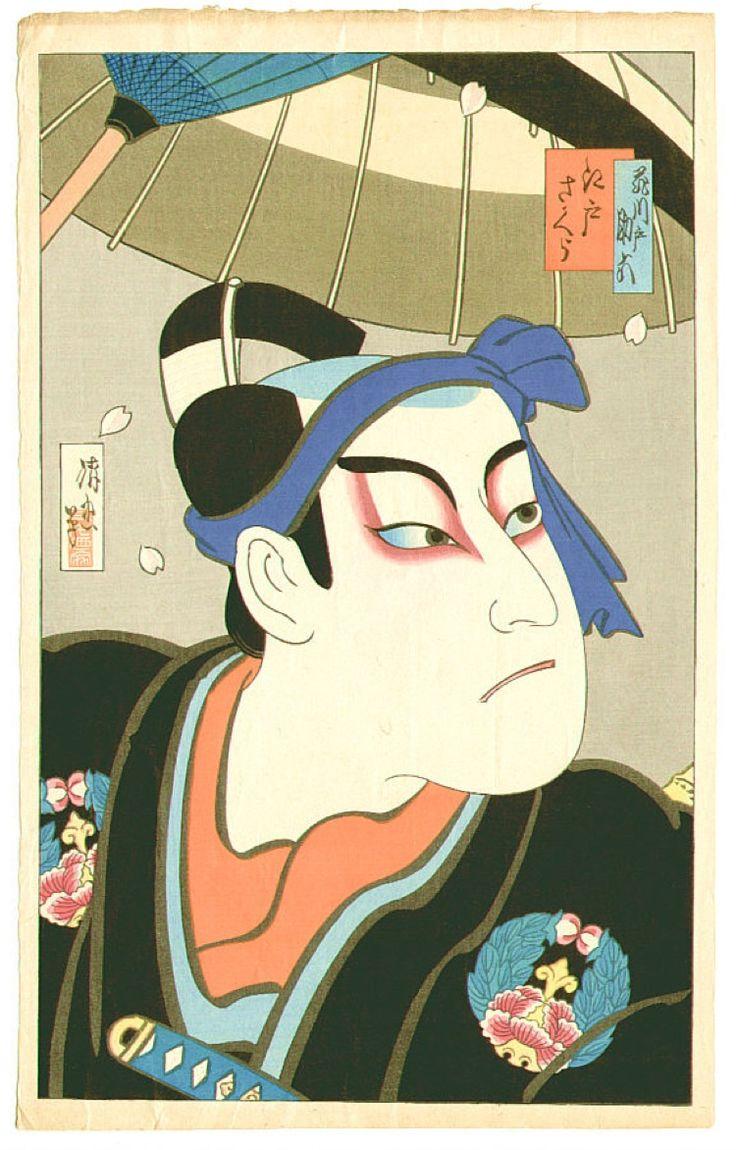 """Sukeroku the Edo Dandy"" Torii Kiyotada I. early 20th century."