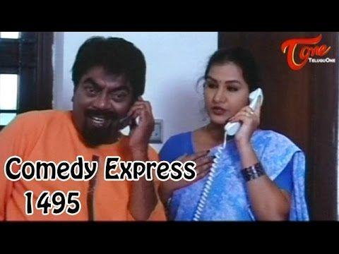 Comedy Express 1495 B 2 B Latest Telugu Comedy Scenes TeluguOne