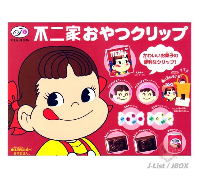 Peko-chan Milky Candy!