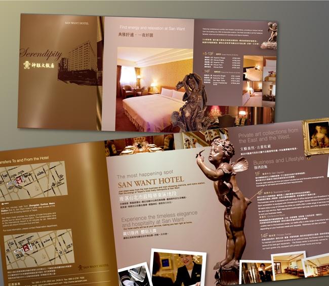 17 best images about newsletter brochure design on for Hotel brochure design