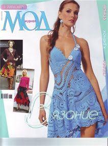MOA 01 - Eliane Guimarães - Picasa Web Albums