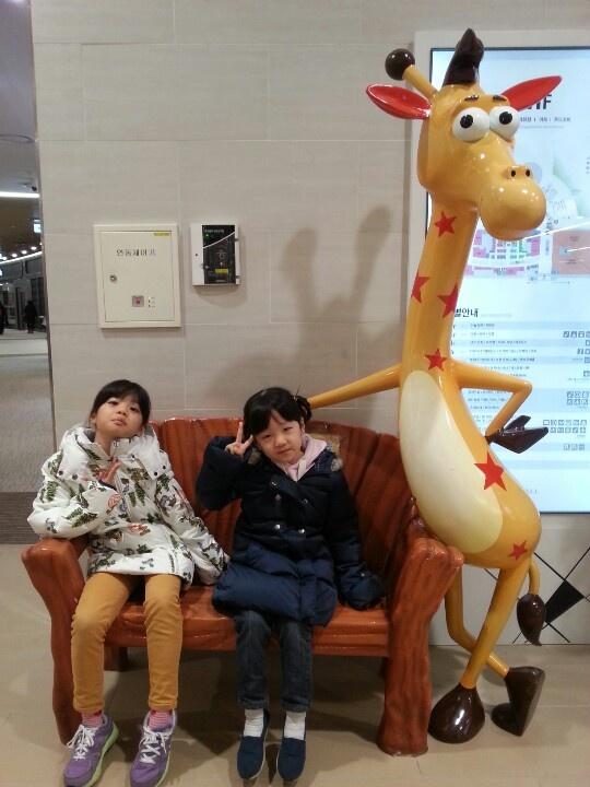 Kimpo airport Lotte mall