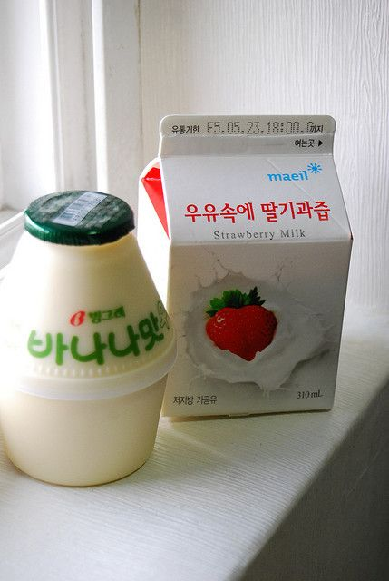 strawberry milk PD