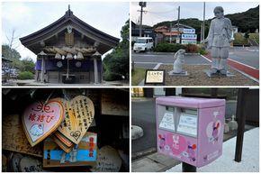 tottori-temple-hakuto-jinja