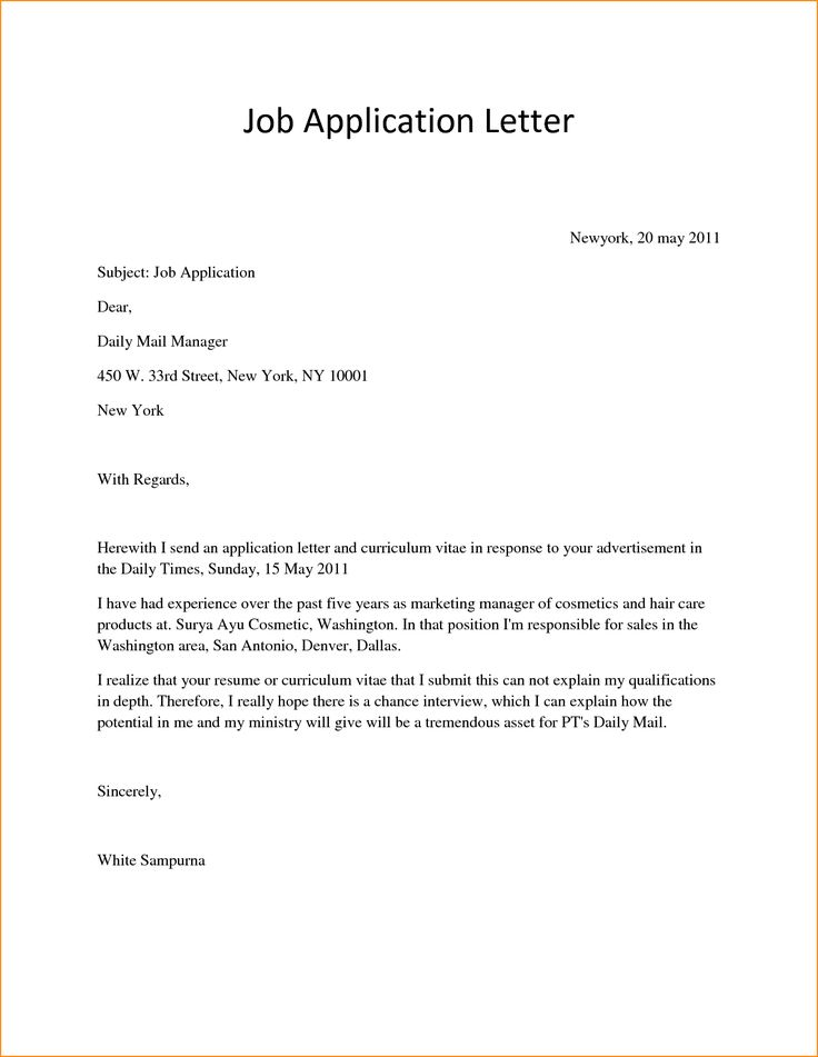 simple application letter sample for any position basic job