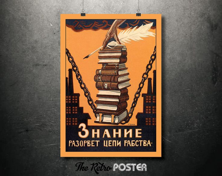 1920 Knowledge Will Break The Chains Of Slavery Vintage Poster by Alexei Radakov // High Quality Fine Art Reproduction Giclée Print by TheRetroPoster on Etsy