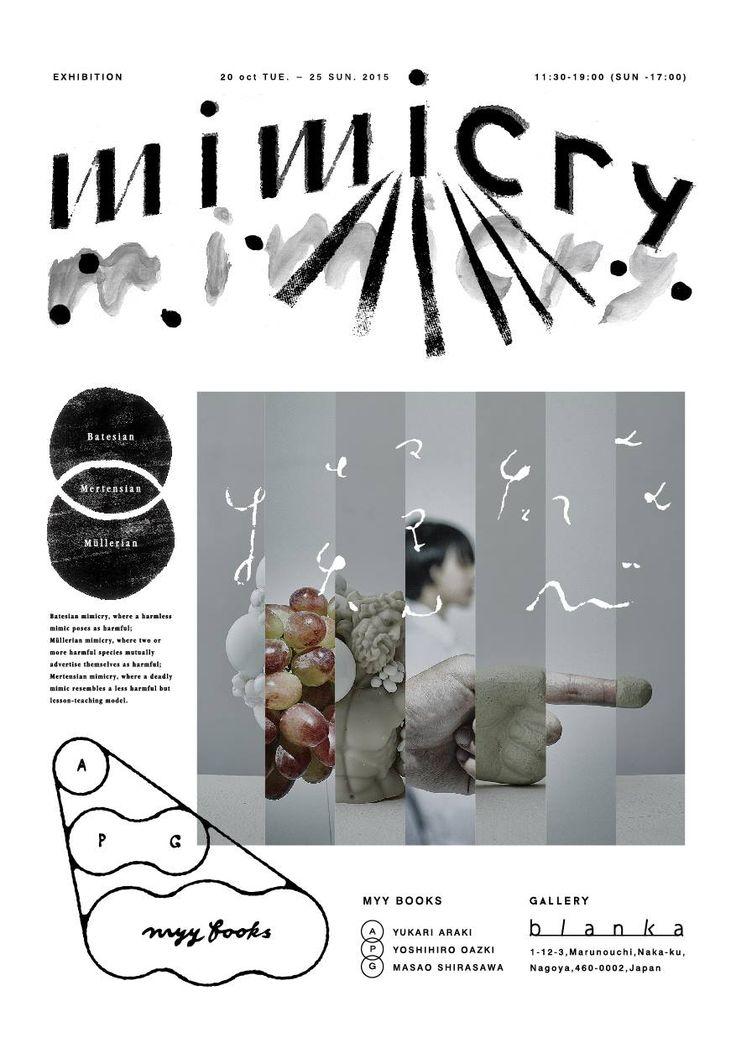 Mimicry - Masao Shirasawa