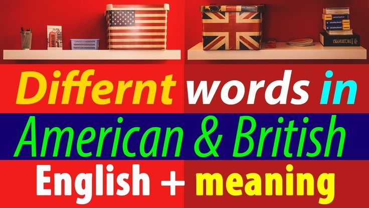 Different words in American & British English with meaning in Hindi Urdu...