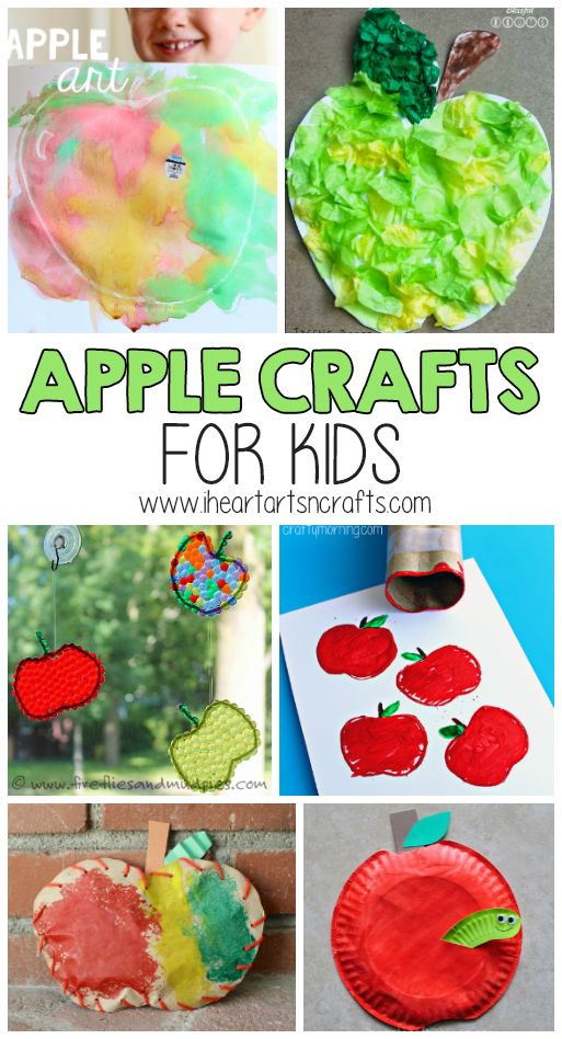10 Creative Apple Crafts For Kids To Make that are perfect preschool activities for fall!