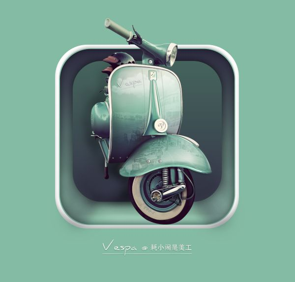 pinterest.com/fra411 #Apps #Icon - vespa