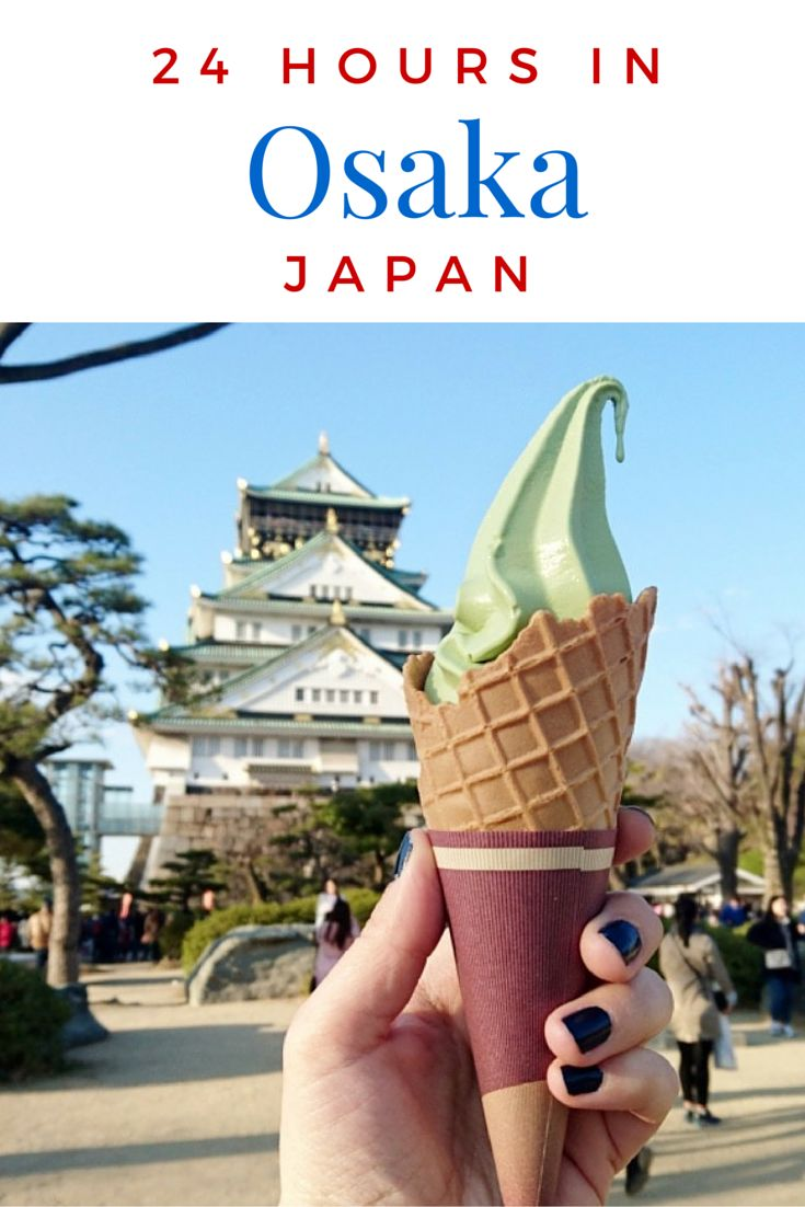 Here's a quick guide to spending 24 hours in Osaka. From finding delicious local food to seeing the best city views, this guide has got you covered!