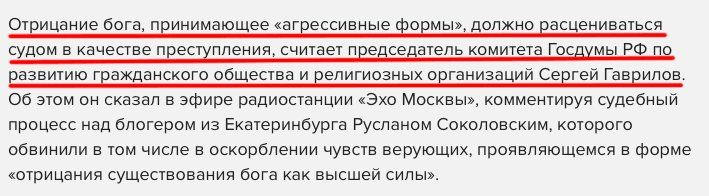 "Рустем Адагамов on Twitter: ""Не говорите никому, что вы атеист — посадят https://t.co/pFRonPcXsx https://t.co/ILXIk8PJDa"""