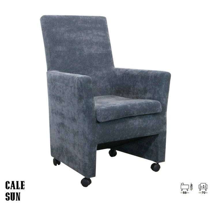 Cale fotel:      Mobilizált fotel? Könnyedén áthelyezhető erőlködés nélkül? Igen! :D A Cale fotel a tökéletes választás!     Egyszerű, modern formavilág, praktikus kartámasszal     Kényelmes, kifinomult, lekerekített formákkal     Nappalija kiváló kiegészítője lehet!     Tökéletes vendéglátó helyiségekbe és akár egy váratlan vendég hellyel kínálásához is.