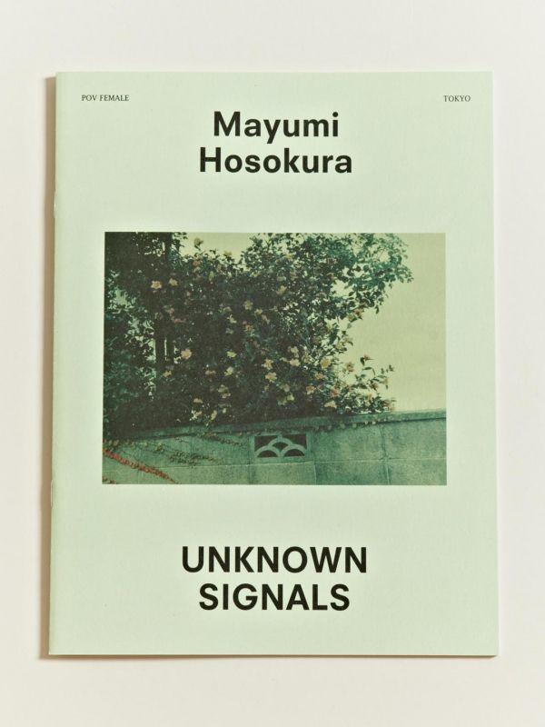 Mayumi Hosokura - Unknown Signals